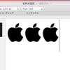 Macで特殊文字や記号を入力する簡単な方法とおまけ