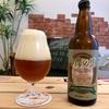 石川酒造 多摩の恵 ボトルコンディションビール