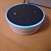 Amazon 「Echo Dot」を購入した