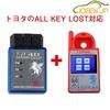 ミニCN900キープログラマー&TOYO KEY OBD II KEY PRO