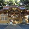最強のパワースポット 麻賀多神社 本宮(1)