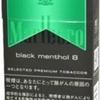 タバコレビュー マルボロ ブラックメンソール・8・ボックス