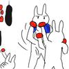 【格闘技術】ジャブの打ち方・コツ・ポイント② 初心者向け・空手・キックボクシング