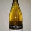 今日のワインはイタリアの「コンティリカーティピノグリ-ジョ」1000円~2000円で愉しむワイン選び⑧