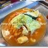 ミスドのベジ涼風麺(赤ゆずこしょう付)