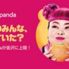 【foodpanda】2021年8月4日、石川県金沢市でフードパンダのサービス開始。営業時間は8時から24時