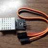Arduinoで温湿度を測る(シールド AM2302(DHT22))