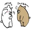 仕事で利用者とのコミュニケーションが苦痛に感じたら、「挨拶」を極めよう!