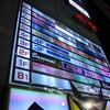 札幌市 ススキノ散策記事 2010 /「せい」なる夜を