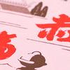 ★伊勢マラソン攻略法【コースと高低差】お伊勢さんマラソン駐車場