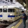 18きっぷで九州の旅(5)「鹿児島中央→喜入→出水」