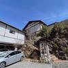 【早川町】奈良田温泉 白根館のトロトロぬるぬる温泉でしょう