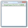 Silverlight ToolkitのImplicitStyleManager
