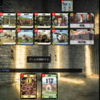 Dominion Online 対戦録 409