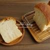 【パンづくり】山食パンと塩あんパン(忘備録)/Pain de Mie and Red Bean Bread