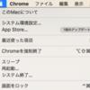 macOS High Sierraでスクリーンロックのやり方がちょっと便利になっていた件