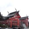 ようやく2020年新春神社巡り(5)宝徳山稲荷大社
