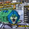 【DQMSL】新生転生「マントゴーア」はロケットスタート持ちでやけつく雷光!
