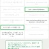 JWLanguage(Android版)を使いこなす 第8回 レッスンメニュー「組み合わせる」について