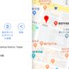 台北の美味しいもの(6)牛肉麺