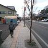 冬 宇都宮〜益子へ 街歩きに行ってみました^ - ^