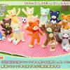 【グッズ】「うたの☆プリンスさまっ♪」より『PRINCE CAT(プリンス キャット)』の二次受注生産受付が2017年3月6日より開始!