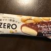 ZERO ビスケットクランチチョコバーをレビューするよ!