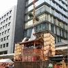 京都の夏と云えば「祇園祭」2017