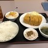 デカ盛り・・・山梨 大清 ジャンボカツ定食
