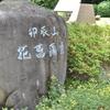 咲き始めた、卯辰山花菖蒲園・・
