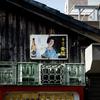 三浦布美子さんの黄桜ホーロー看板