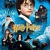 『ハリー・ポッターと賢者の石』の感想