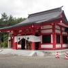 【御朱印】空知郡中富良野町 中富良野神社