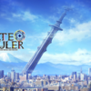 【#ゲートルーラー】ゲートルーラー世界での東京設定について