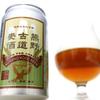 初詣の後は熊野古道麥酒