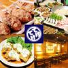 【オススメ5店】幡ヶ谷・笹塚・明大前・下高井戸(東京)にある水炊きが人気のお店