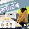 【 WEEKLY TENQ #6 】誕生日パーティ♪主役は誰だ!?