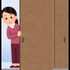 【DIY】ガラガラとうるさいドアは引き戸の戸車を交換しよう!
