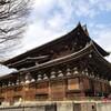 【京都】【京の冬の旅】『東寺』に行ってきました。京都旅行 京都観光 国内旅行