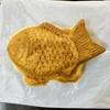 鯛焼きの皮は厚い派〜八食テイクアウトグルメ〜