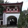 中野 成願寺① 鮫島家の墓