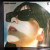 RECORD 84  COLUMBIA RECORDS KUMIKO YAMASHITA 抱きしめてオンリィ・ユー