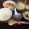 松屋の新メニュー「チーズラタトゥイユチキン定食」を食べてみた話