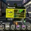 【スプラトゥーン2】プライムシューターの強い立ち回り方を解説/ランク10解放武器編【Splatoon2攻略】