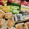 デリバリーマックパーティー ♡ 倍ダブルチーズ・倍エグチ お家で楽しく過ごす#6