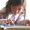 小3の娘…公文⁉ それともタブレット?