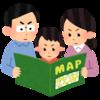 【GoogleMapsAPI】Javaで住所から緯度経度を取得する