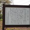 東北旅行 ― 花巻を巡る ―