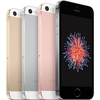 27歳男性がiPhone6からiPhene SEに機種変更した理由