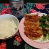 今日のごはん:ローソンの冷凍食品【国産豚肉の焼餃子】